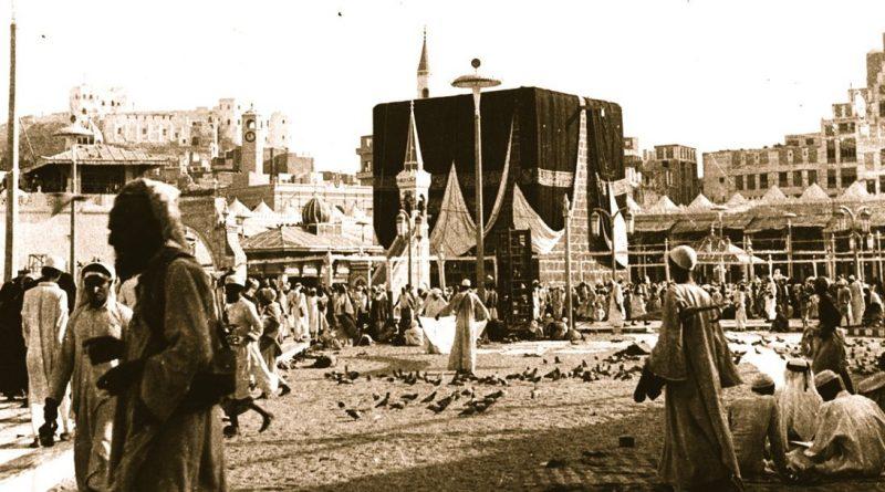 Ayub Sabri Basha – El Wahhabismo desvelado