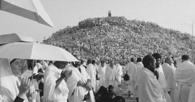 Aid Mubarak Said – Aid bendito y feliz para todos los musulmanes