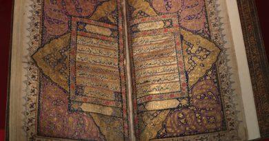 La adulteración del Corán