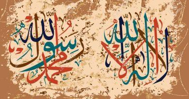 Sobre la obra «Un santo sufi del siglo XX» – El simbolismo de las letras