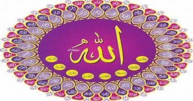 Los Nombres de Allah por un grupo de soldados