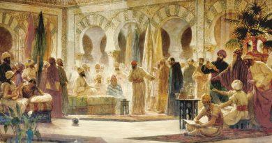 Filosofía islámica