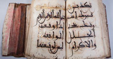 Las traducciones del Corán – los retoques de Ibliss