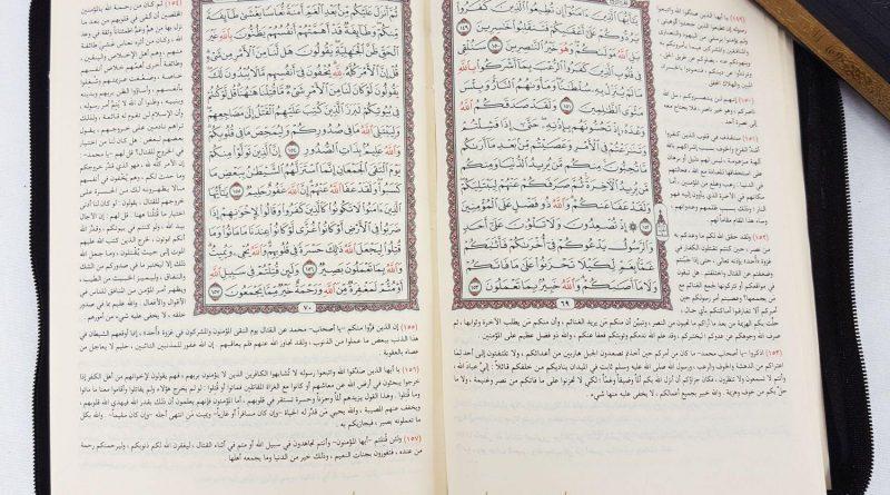 El tafsir del Corán y del hadiz