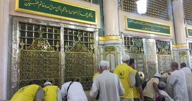Hadices de elogio sobre Abu Bakr y Umar